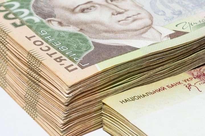 Найбільший попит був зосереджений на паперах, які держава викупить 3 березня 2021 року – від 18 затверджених заявок бюджет отримав 1,96 млрд грн — Мінфін залучив до бюджету вшестеро менше коштів від держпозики, ніж минулого тижня