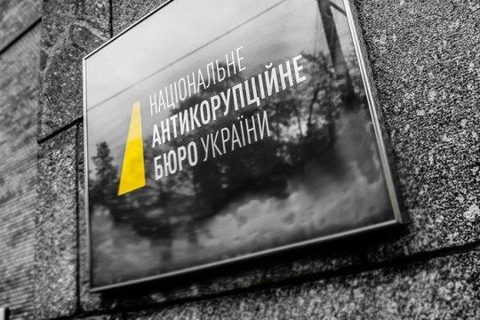 Ситник похвалив співробітників НАБУ, яких викрили на корупції з «оборонкою» (документи)
