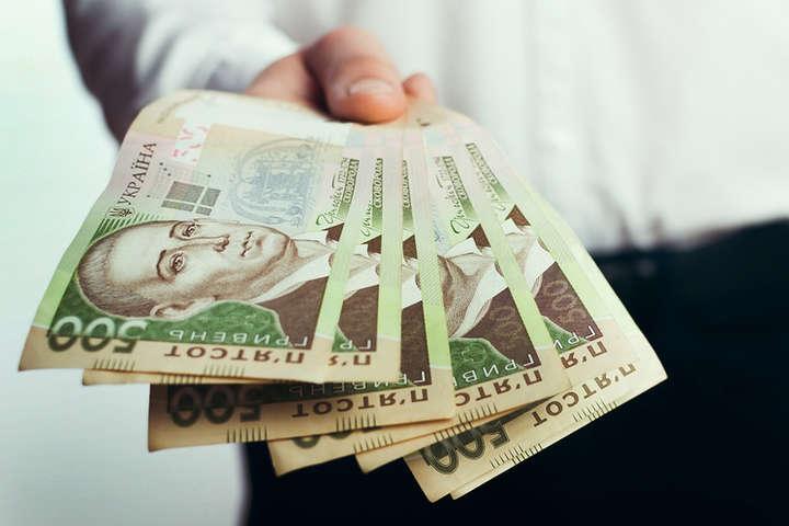 World News: вУкраинском государстве  изменили размер пенсий