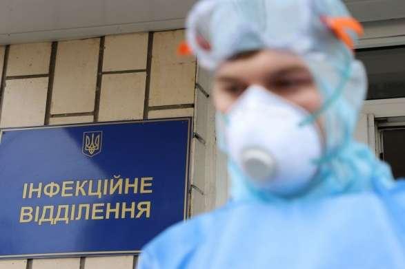 В Україні спостерігається зменшення кількості виявлених випадків зараження коронавірусною хворобою — Пандемія в Україні йде за найгіршим сценарієм. Новий прогноз аналітиків
