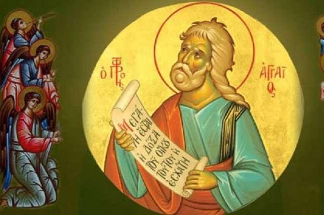 29 грудня: яке сьогодні свято, прикмети і заборони - Главком