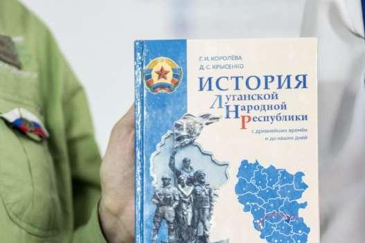 <p>Серед народностей, що населяють «нашу країну», в підручниках згадуються народи крайньої півночі, але ніде не згадується Україна</p> — Листи з Луганська. Середня освіта: Москва стерла всі згадки про Україну