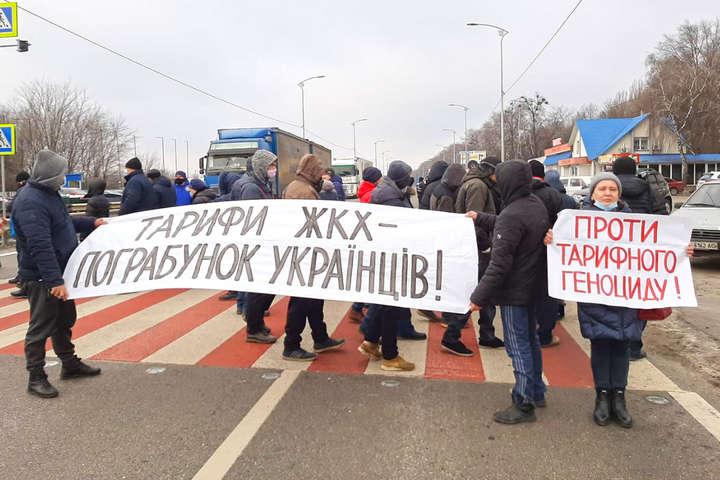 <span>Жителі з різних областей країни вимагають скасування нових цін на газ</span> — Українці повстали проти нових тарифів. Яка головна помилка споживачів?