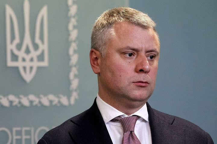<span>Юрій Вітренко визнав, що «Нафтогаз» завищує ціну на газ</span> — Призначення Вітренка міністром. «Слуги народу» придумали тарифний ультиматум