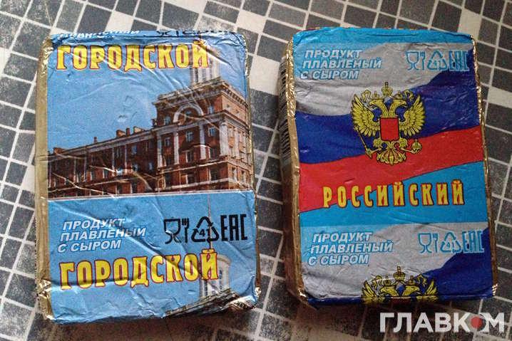 Письма из Луганска. Война показала, кто кого кормит: Донбас Украину или наоборот