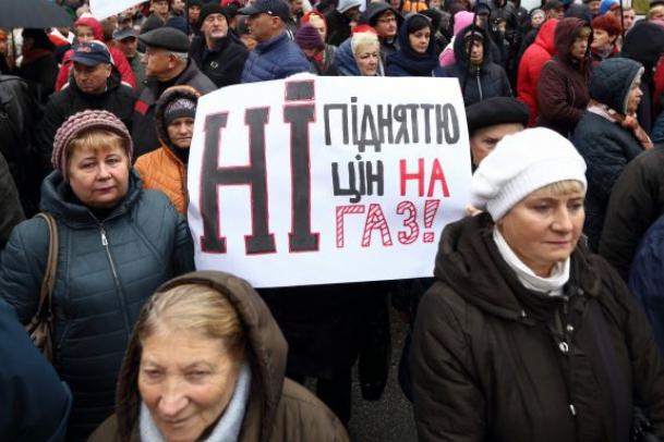 Європа здивована останніми подіями на газовому ринку в Україні — Газовий переворот. Чому не варто радіти зниженим тарифам?