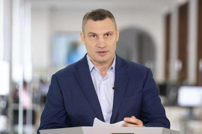 Київський міський голова Віталій Кличко дає онлайн-брифінг - Київ готується до вакцинації: свіжа інформація від Кличка