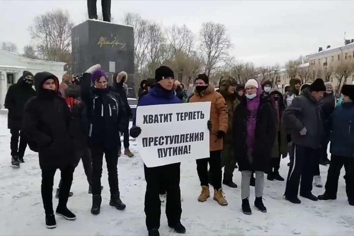 Росію захлеснули протестні акції через арешт опозиційного політика Олексій Навального — Народ Росії не бажає повертатися і не повернеться в більшовицьке рабство