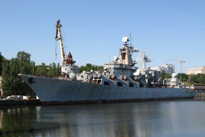 pКрейсер «Україна» можуть продати або утилізувати/p - Віцепрем'єр розповів про сумну долю єдиного українського крейсера