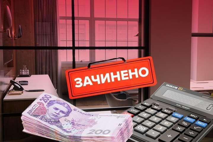 Нацбанк виключив з реєстру фінустанов кредитну спілку - Нацбанк припинив діяльність ще однієї кредитної спілки