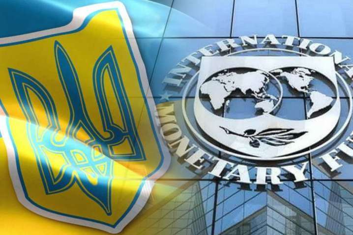 Провал переговорів з МВФ: головна проблема навіть не в грошах