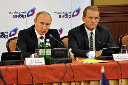 Куми Путін і Медведчук — Кум Путіна Медведчук оголошений в Україні поза законом
