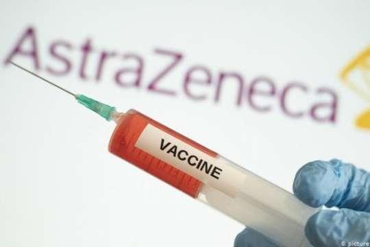 """<p style=""""margin-bottom: 0cm; line-height: 100%;"""">Поки вакцини нема, Віктор Ляшко перевірить надійність сховищ для неї</p> — Головний санітарний лікар розподілив по областям ще не доставлену вакцину"""