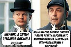 Фото: — Міністру охорони здоров'я Максиму Степанову дісталося від жартівників з мережі