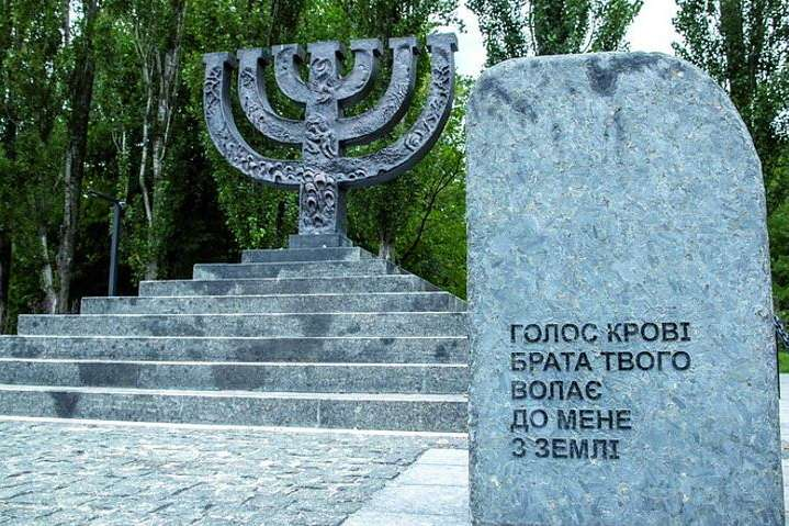 Фонд «Бабин Яр» хоче отримати три земельні ділянки для будівництва меморіалу
