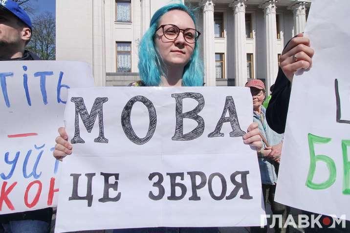 Мова нині не просто засіб комунікації–це декларація своєї належності або до українства, або до «русскаго міра» — Між «Я помню чудное мгновенье» і російськими «градами» під Іловайськом є прямий зв'язок