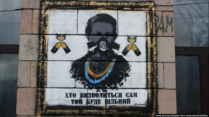 В серцях учасників Революції Гідності звучали слова Лесі Українки
