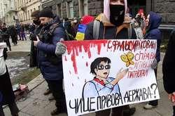 Фото: — <span>Активіста Сергія Стерненка засудили до семи років та трьох місяців позбавлення волі </span>