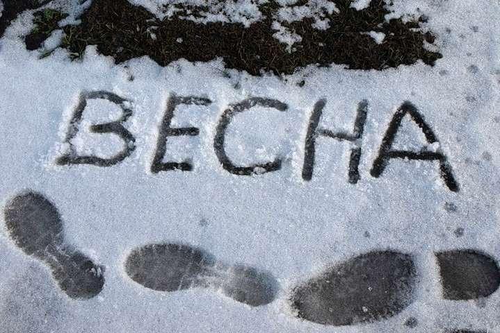 В Україну повертається сніг, дощ та похолодання: прогноз погоди на п'ятницю