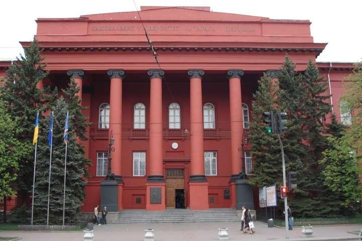 Чотири українські виші увійшли до рейтингу найкращих університетів світу