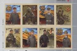 Фото: — Блок марок «Збройні сили України. Сухопутні війська»