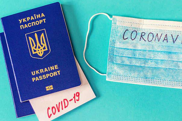 Своїх «імунних паспортів» Україна не впроваджуватиме — Україна видаватиме міжнародні свідоцтва про ковід-вакцинацію