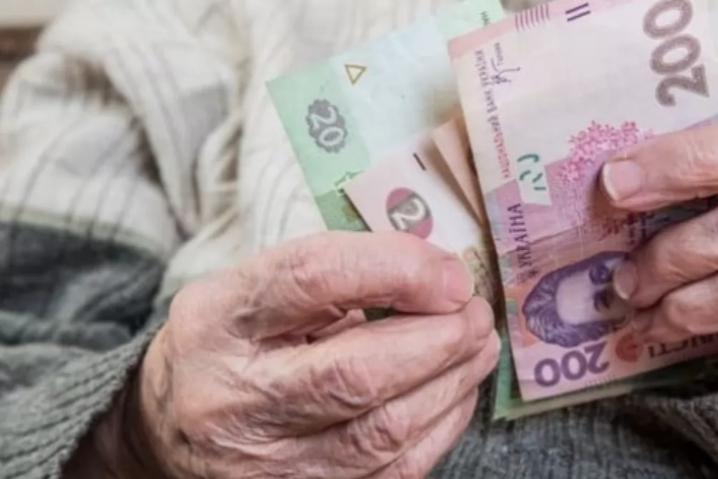 Пенсию получить в украине пенсионный вклад 24