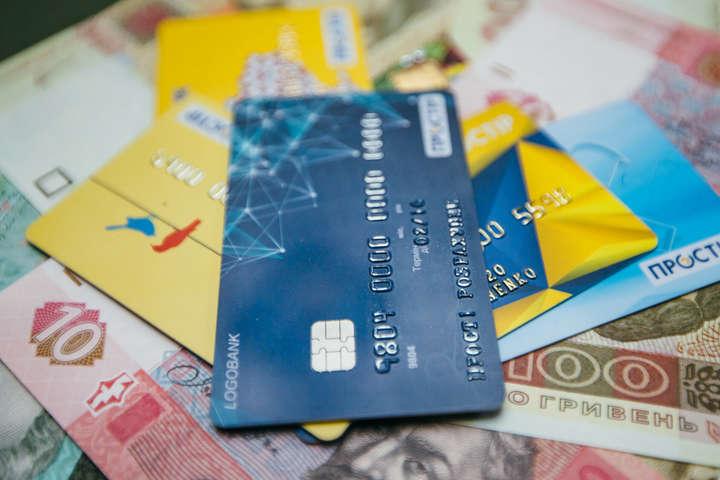 Банки автоматично списуватимуть гроші з рахунків боржників: як це працюватиме - Главком