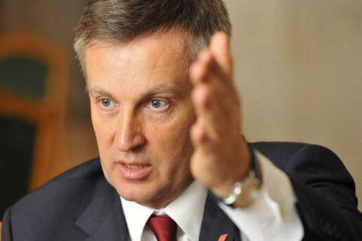 Через керівництво НКРЕКП Укрзалізниця зазнала збитків на 2 млрд: НАБУ розслідує корупційну схему