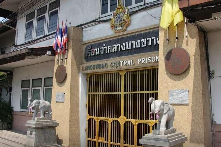 Наразі у Таїланді залишаються в ув'язненні троє громадян - Королівське помилування: шістьох українців звільнили з таїландських тюрем