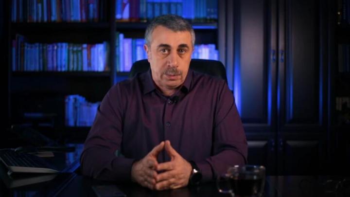 Комаровский назвал лучшую вакцину для Украины