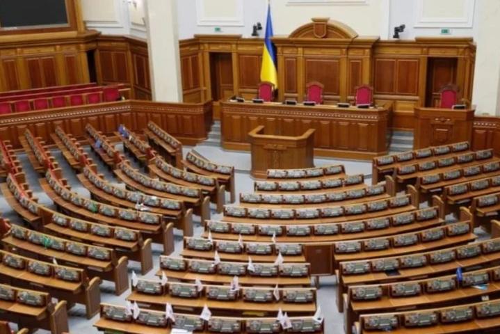 «Слуги народу» хочуть провести позачергове засідання Ради для призначення міністра енергетики