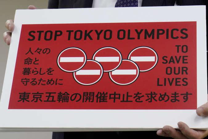 Японські лікарі проти проведення Олімпіади - Лікарі закликали відмінити Олімпіаду