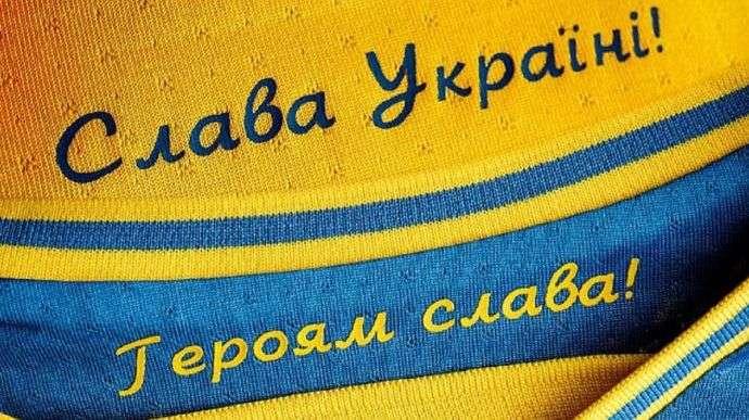 Чому росіян так дратує гасло «Слава Україні! Героям слава!»