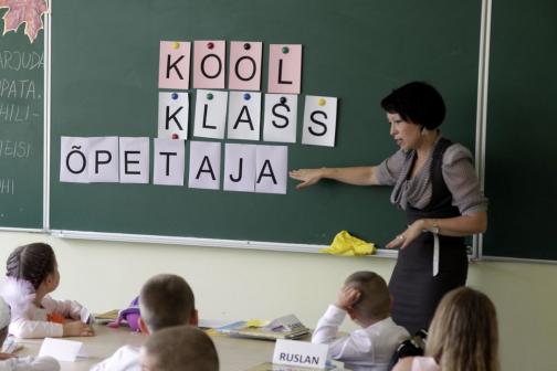 Естонія припинить фінансувати російськомовні школи і дитячі садки