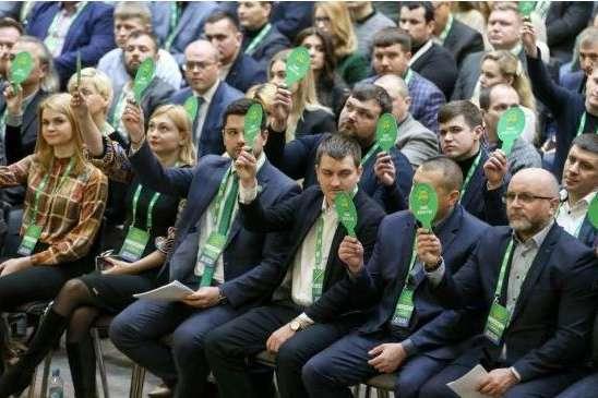 Партія «Слуга народу» анонсувала масштабний форум. Коли зберуться нардепи