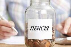 Фото: - З 1 липня мінімальна пенсія збільшилася на 85 гривень, а максимальна - на 850 гривень
