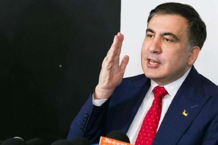 Саакашвілі заявив, що корупцією керують колишні або нинішні співробітники СБУ - Саакашвілі заявив про масштабну корупцію на митниці: навіть за Януковича такого не було
