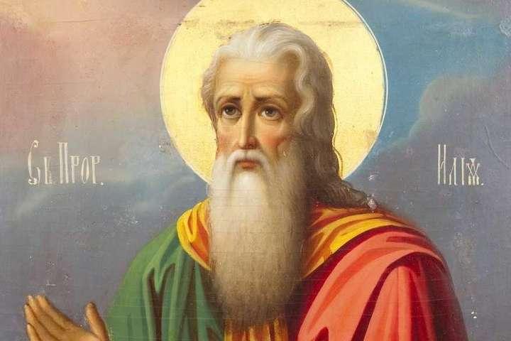 2 серпня - день пророка Іллі - Сьогодні День пророка Іллі: традиції і що не можна робити