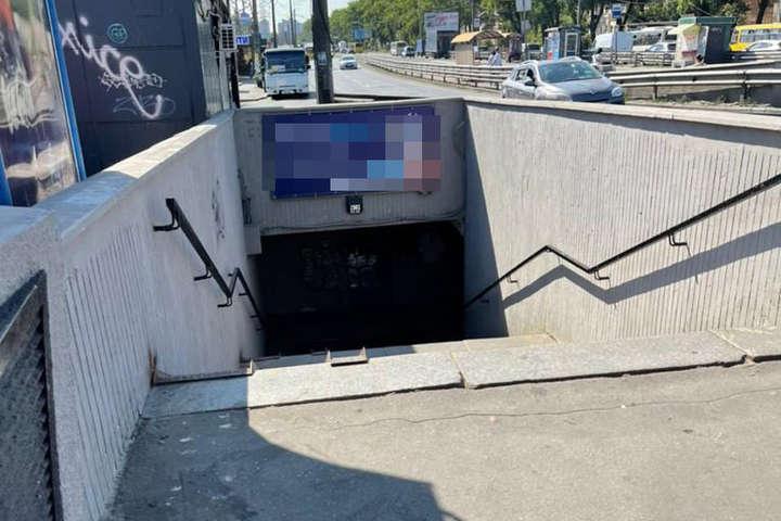 Столичний посадовець підозрюється у розтраті коштів, виділених на ремонт  підземних переходів - Главком