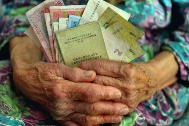 Дисбаланс нацказны Украины приведет к отсутствию пенсионных выплат