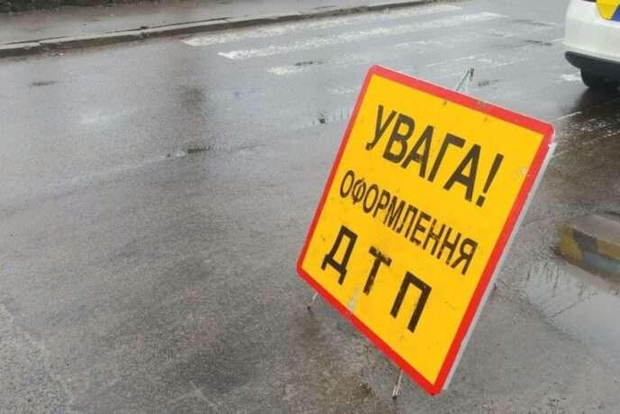 Для порятунку людей від ДСНС залучалося 10 співробітників і 3 одиниці техніки - У Запорізькій області в ДТП загинуло четверо людей, з них двоє дітей