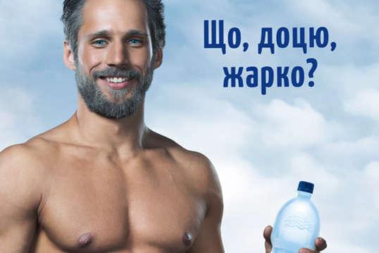 І чоловіки, і жінки не люблять зображення оголених тіл, якщо вони не пов'язані безпосередньо з послугою, що рекламується - Нардепи хочуть заборонити сексизм і дискримінацію в рекламі. Чи постраждає бізнес?