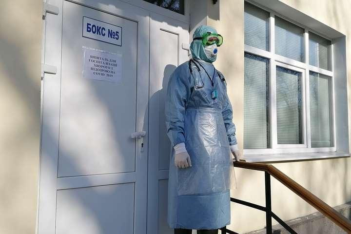 Понад 1,6 тис. осіб госпіталізували напередодні з коронавірусом - Коронавірус невпинно атакує українців. Свіжі дані станом на 15 вересня