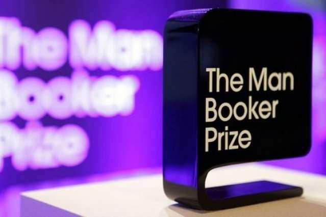 Букерівська премія – одна з найпрестижніших нагород у світі англійської літератури - Букерівська премія-2021 оголосила короткий список номінантів