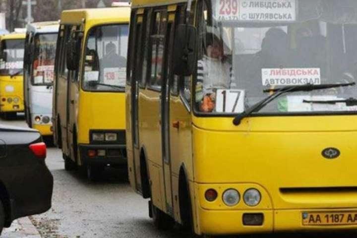У Київських маршрутках контролюватимуть температурний режим