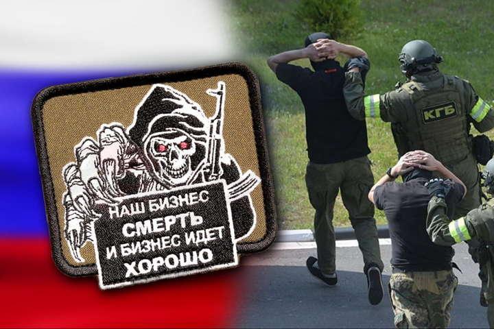 Розслідування зірваної спецоперації із затримання російських терористів ПВК «Вагнер» спровокувало черговий скандалb/b - Чи буде нове коло «вагнергейту»?