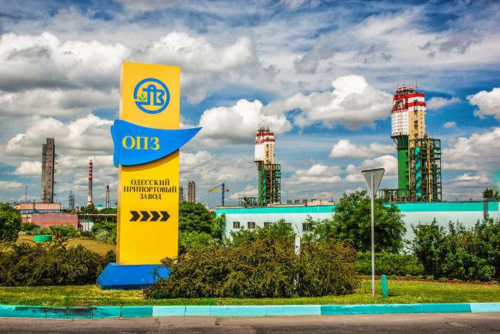 Керівництво називає дві причини закриття підприємства - Одеський припортовий завод припиняє працювати