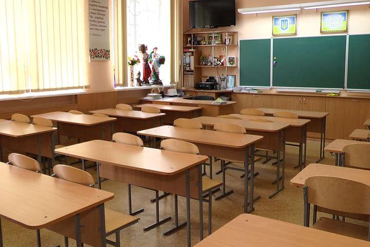 Закриватимуться заклади освіти, в яких немає 80% вакцинованих у колективі - Із четверга на Київщині можуть закритися половина шкіл і дитсадків