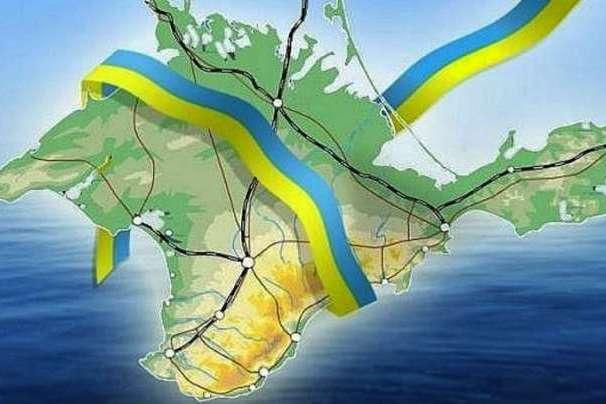 ЮНЕСКО відзначає подальше погіршення ситуації з правами людини в окупованих Криму та Севастополі - В окупованому Криму погіршилася ситуація з правами людини – ЮНЕСКО